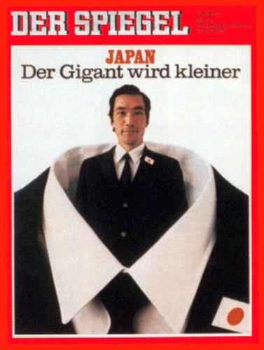 DER SPIEGEL Nr. 29, 12.7.1971 bis 18.7.1971