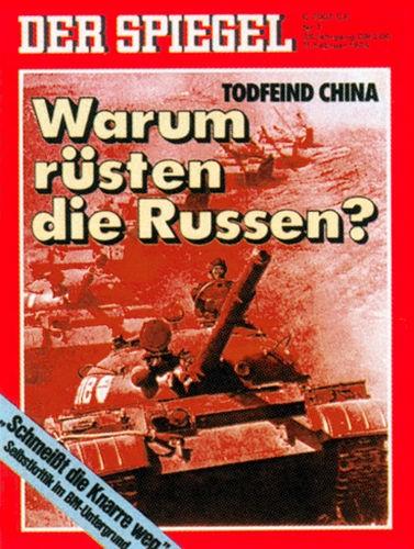 DER SPIEGEL Nr. 7, 11.2.1974 bis 17.2.1974
