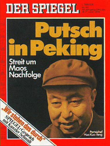 DER SPIEGEL Nr. 43, 18.10.1976 bis 24.10.1976