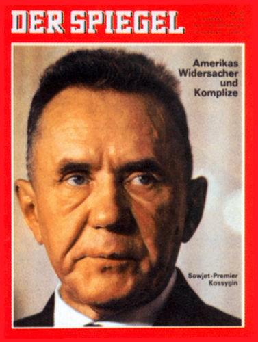 DER SPIEGEL Nr. 28, 3.7.1967 bis 9.7.1967